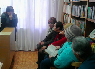 библиотека, психолог, Мозырь