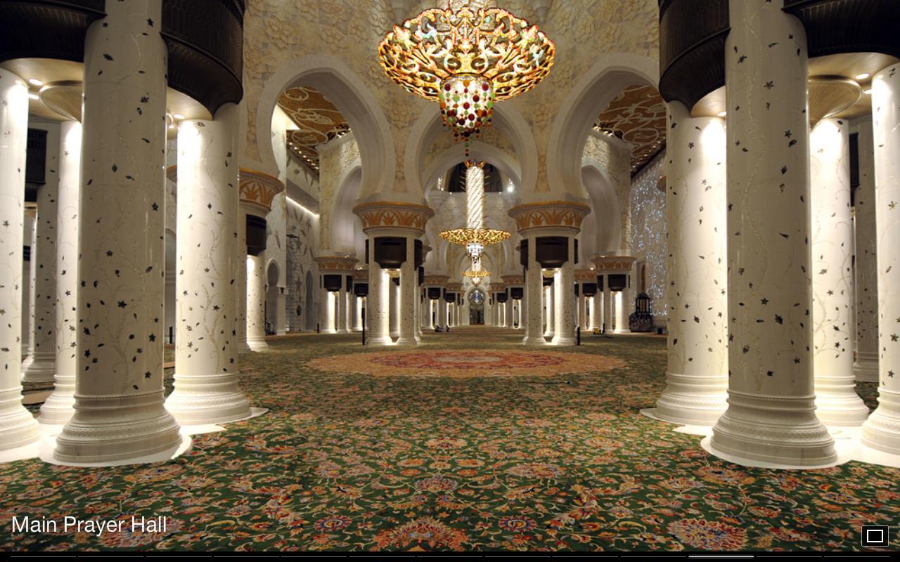 Desain Interior Masjid  Desain Properti Indonesia