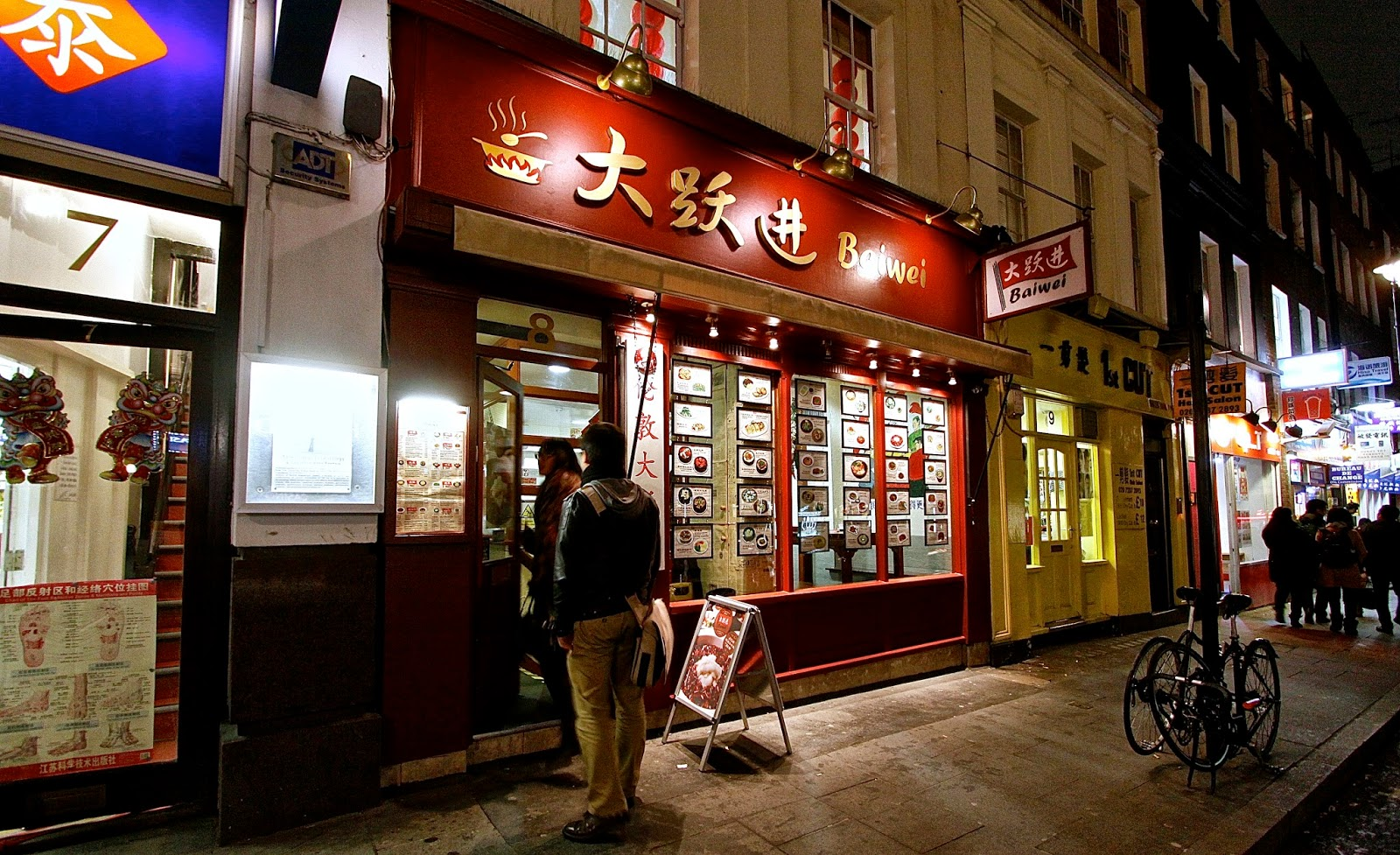 Chinese Food Charing Cross Shopping Center