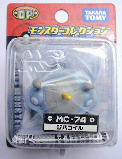 Magnezone Pokemon figure Tomy Monster Collection MC series