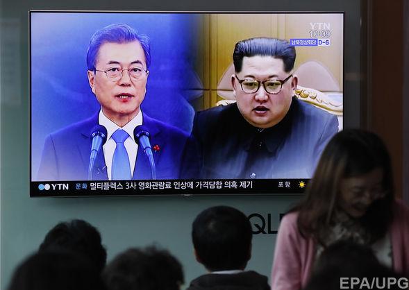 Лідери Північної і Південної Корей виїхали до місця проведення переговорів