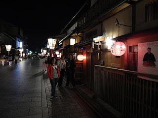 Kyoto Japão