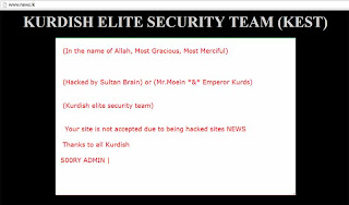 Sri Lanka official government news website hacked