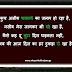 Tuta hua dil bestshayari in gujarati and hindi