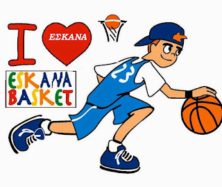 Κλήση αθλητών για  φιλικό εσωτερικό ματς την Κυριακή στο Βυζαντινό (08.00)