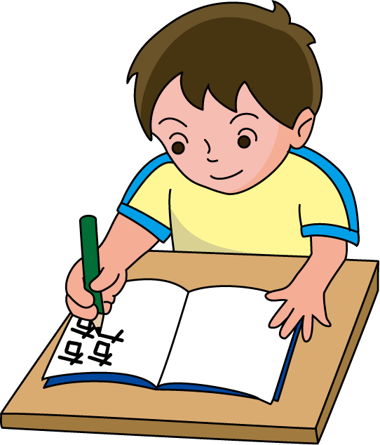 Vấn đề học tiếng Nhật Bản khi đi xuất khẩu lao độngg