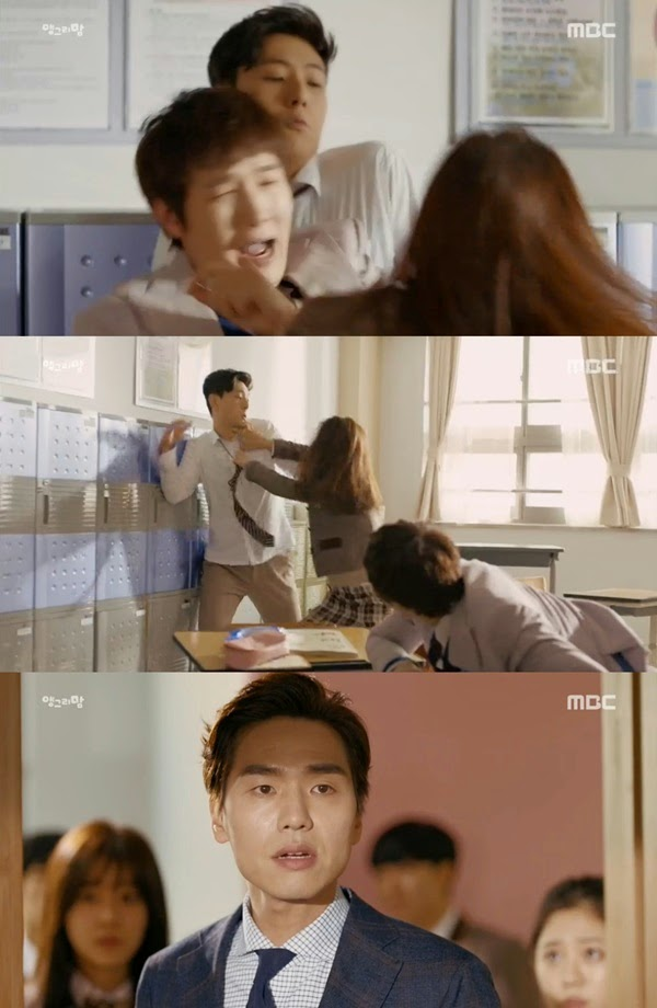 afterschool lizzy angry mom Angry Mom Angry Mom episode 3 enjoykorea ji hyun woo angry mom kim hee sun angry mom Kim Yoo Jung  angry mom Korean Dramas Lizzy angry mom 3 b1a4 baro angry mom baro angry mom hui