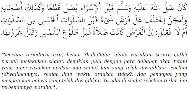 Dakwah Rahasia Nabi Muhammad SAW