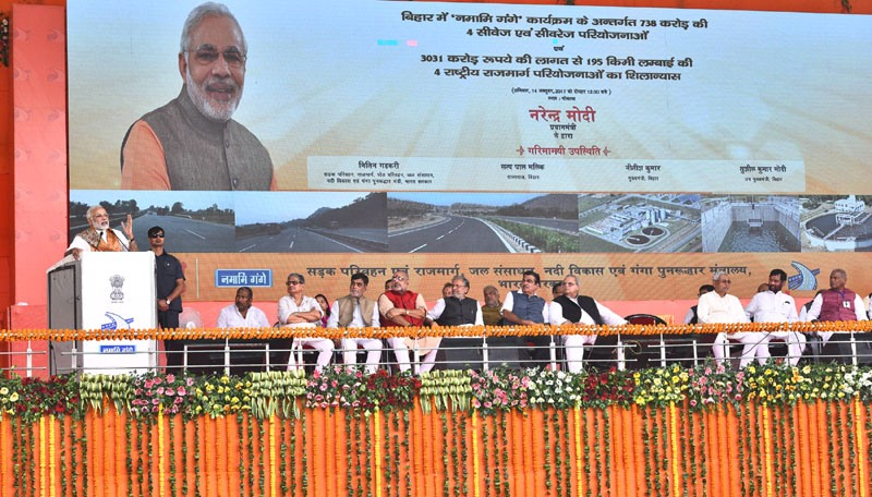 Prime Minister lays Foundation Stone for Infrastructure Projects in Bihar