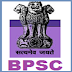 Bihar PSC Engineer Recruitment- Apply Now