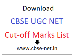 image : CBSE UGC NET Cut-off Marks Subject-wise and Category-wise @ cbse-net.in