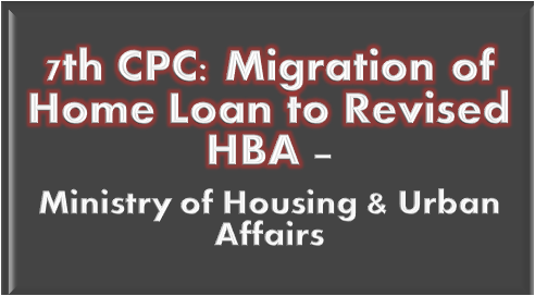 7th-cpc-migration-of-home-loan-to-revised-hba-paramnews