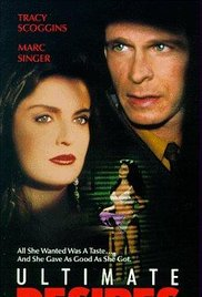 Ultimate Desires (1991)