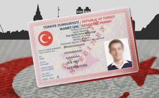 المطلوب للحصول على إقامة تركية 2018