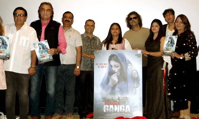 EK HAQIQAT GANGA Movie, best female singer from Nagpur