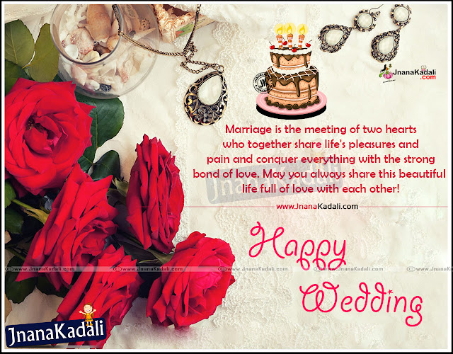 English Beautiful Marriage Anniversary Quotes and Messages in English Language, English Marriage Anniversary Kavithai for Friend Family, nice English Marriage Anniversary Wishes and Wallpapers, Marriage Day English Messages, Wedding Day Quotes in English, Top Wedding Day Famous SMS Quotations, Marriages Day English Photos Online Free.