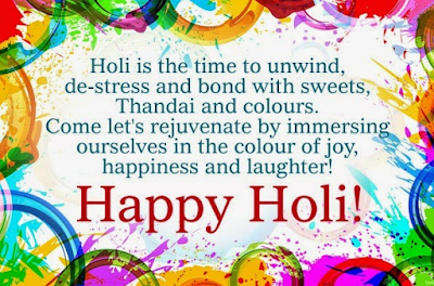 Happy Holi Messages, Shayari, Sms, English