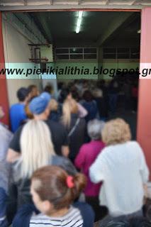 Δήμος Κατερίνης: Διανομή κοτόπουλου, ειδών παντοπωλείου - καθαριότητας κ.α. στους ωφελούμενους του ΤΕΒΑ & του Κοινωνικού Εισοδήματος Αλληλεγγύης