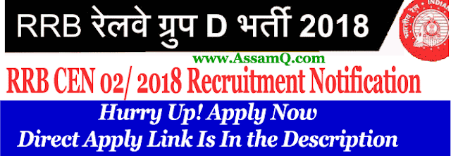 RRB Group D Recruitment Official Notification Out Apply Online for 62,900 vacancies