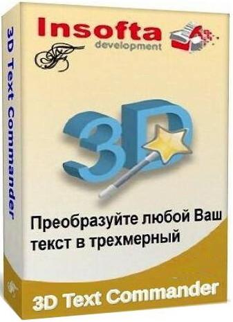 Insofta 3D Textual content Commander 4