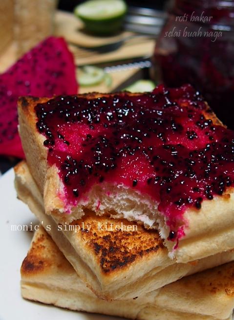 roti bakar selai buah naga