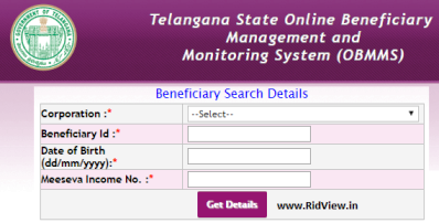 Telangana Beneficiary Search Details