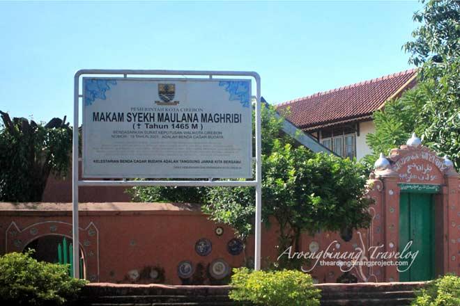 sheikh maulana maghribi tomb