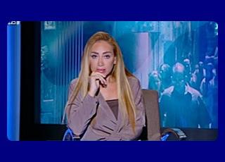 برنامج صبايا الخير 16 8 2016 ريهام سعيد - قناة النهار