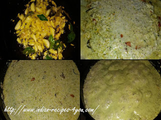 jackfruit seed curry in South Indian style in hindi by Aju