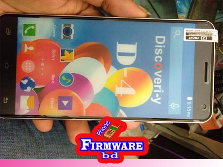 Discoveri-y D4 New Version MT6580 Flash Firmware Download