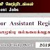 Senior Assistant Registrar - கொழும்பு பல்கலைக்கழகம்