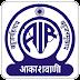 All India Radio Recruitment 2016    Last Date : 01-07-2016