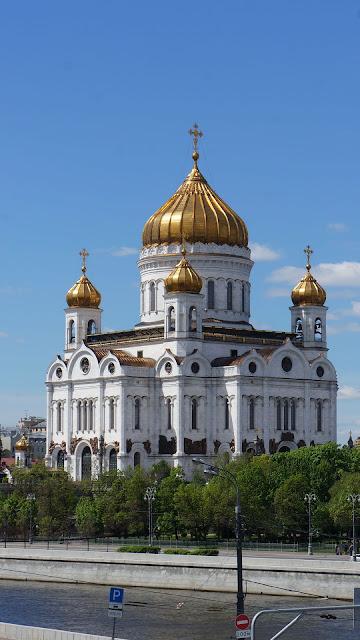 Фото Храма Христа Спасителя с Большого Каменного моста