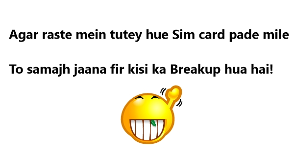 funny sim card quotes