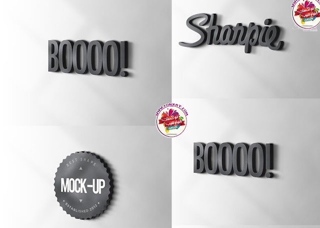 Download mouk up layer open three-dimensional effect logo