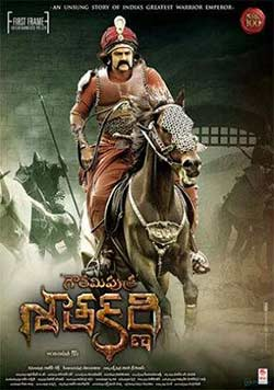 Gautamiputra Satakarni 2017 Full Movie 478MB Hindi Download 480P at movies500.me