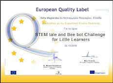 European Quality Label 2018