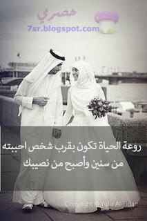 صورحب زواج