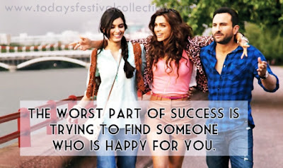 Happy Friendship Day Quotes | Awesome Quotes About Friendship Day