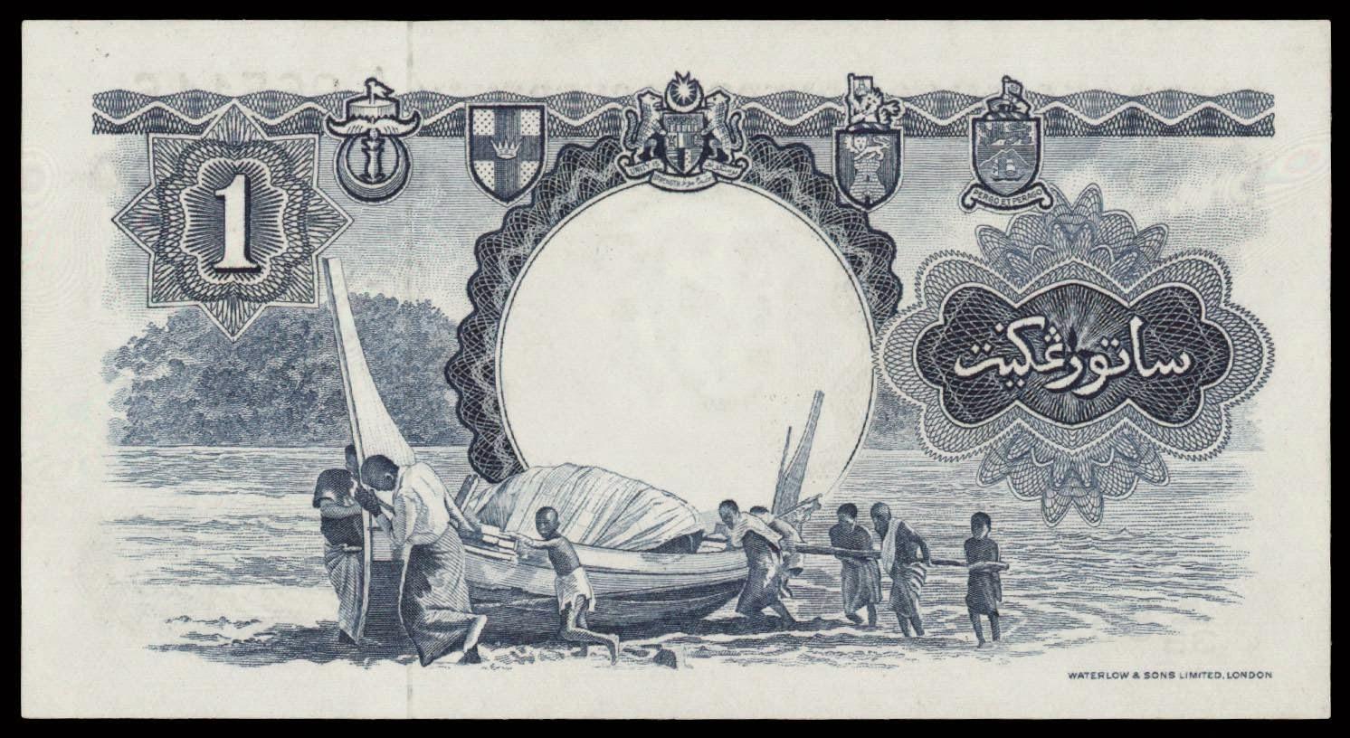 Malaya and British Borneo One Dollar Note 1959