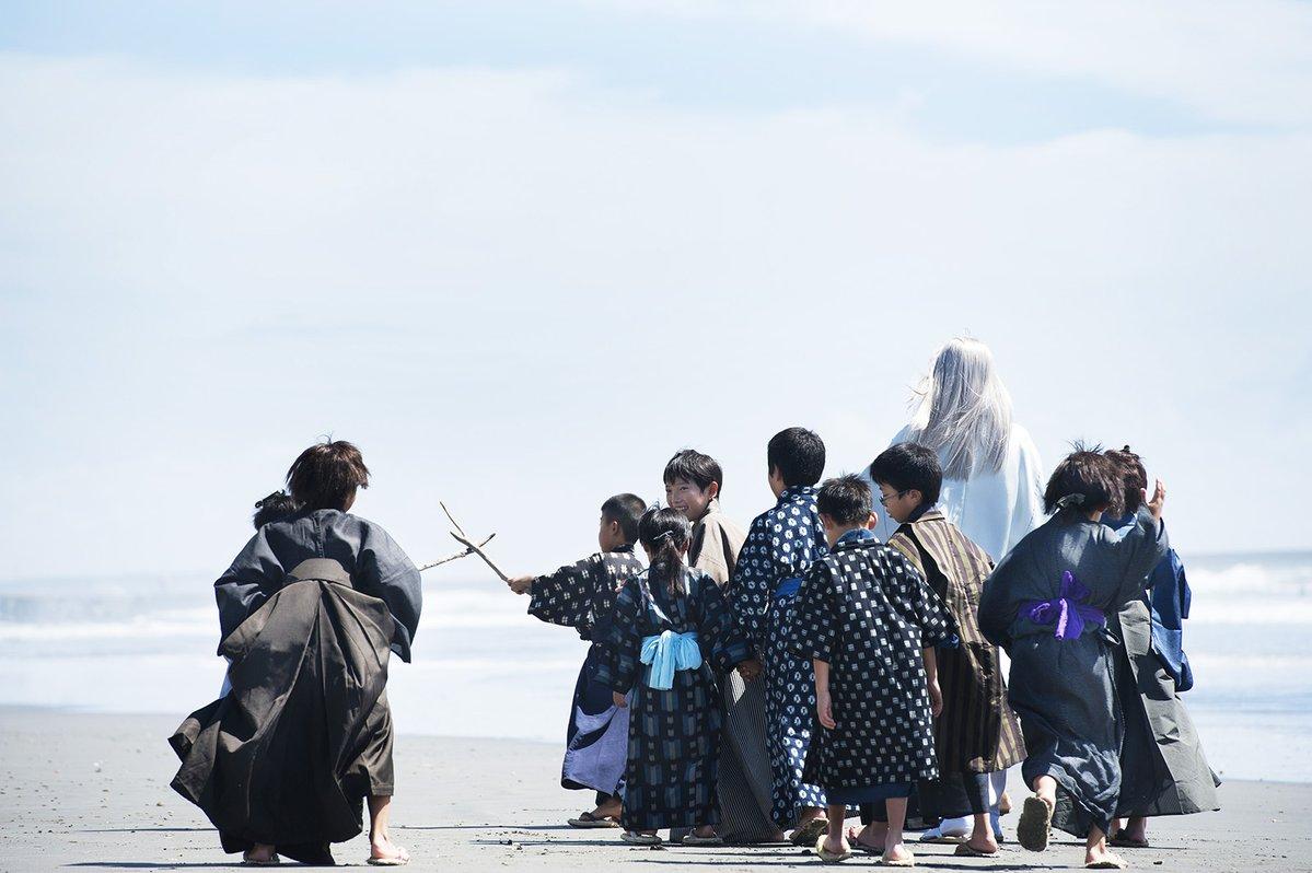 Gintama [Sub: Eng]