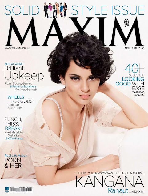 Kangana Ranaut on Maxim Cover 2012