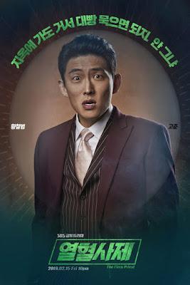 Biodata Terbaru Pemain Drama The Fiery Priest6