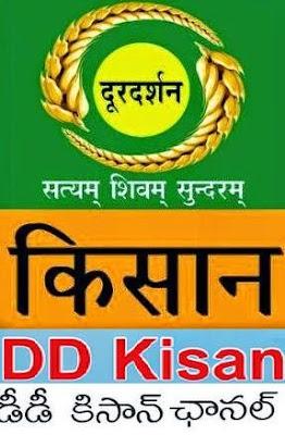 DD Kisan Channel
