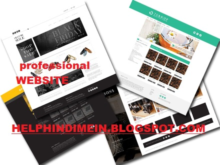 Blogger blog ki template kaise change or upload  kare