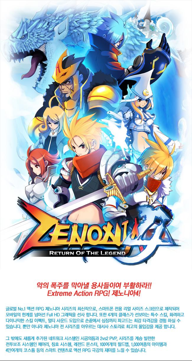 zenonia-4-iphone-1 Primeiras imagens de Zenonia 4 para iPhone e Android