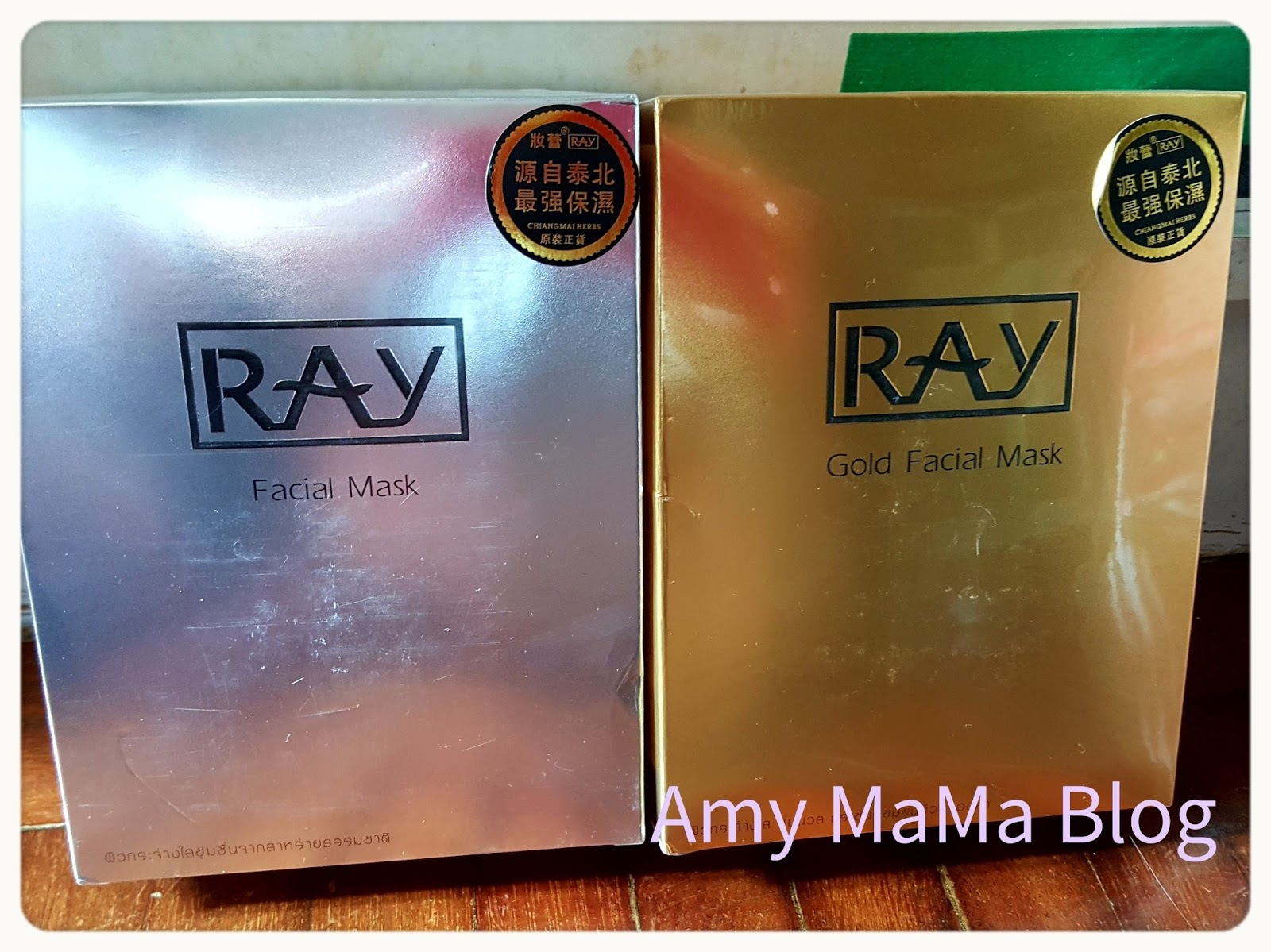Amy MaMa Blog: RAY蠶絲面膜