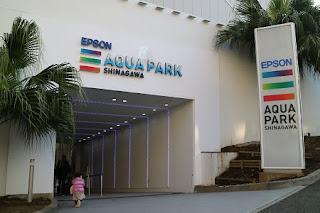 EPSON AQUA PARK