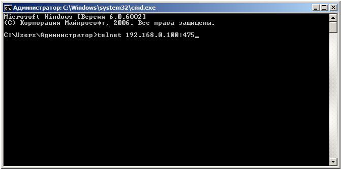 Не обнаружен ключ защиты программы!!! 1С Предприятие 8.1 Для.