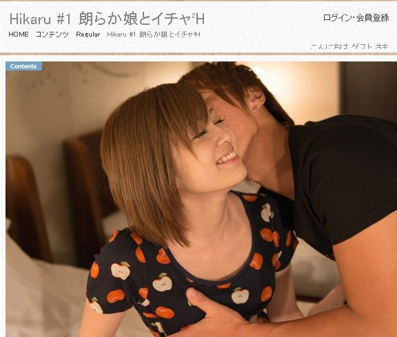 279_hikaru_01 Qa-Cutel 2012-09-07 No.279 Hikaru #1 朗らか娘とイチャ2H [96P28.5MB] 2001d
